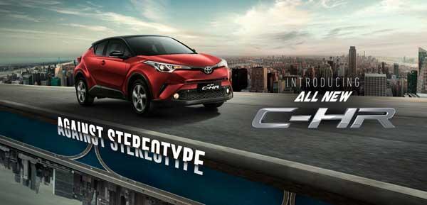 1. Toyota CHR